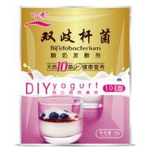 DIY Joghurt kultúra, 10 összetevős, 10 db tasak